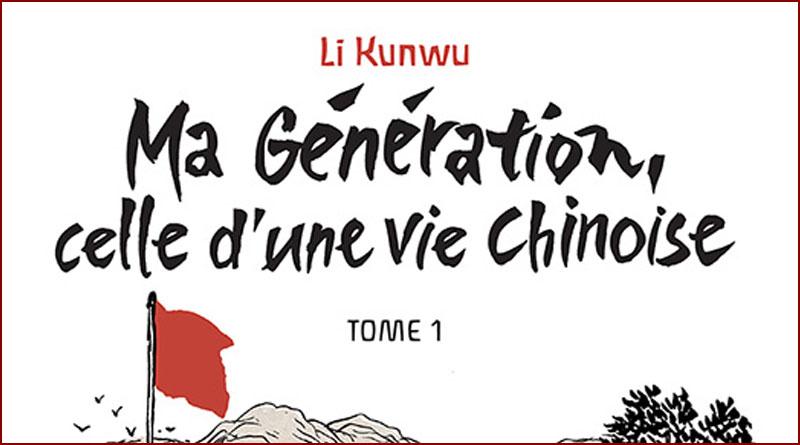 Ma génération - Celle d'une vie chinoise