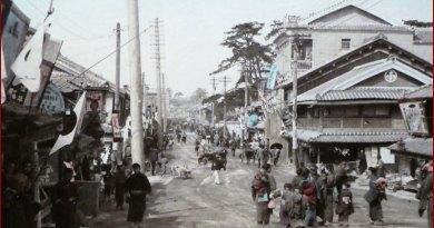 [1868 - 1912] Ère Meiji