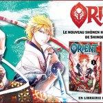 Orient - Samurai Quest arrivera en Juin chez Pika