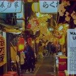 Japon Gourmand de Laure Kié