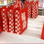[Culture - Japon] Fukubukuro : les pochettes surprises japonaises
