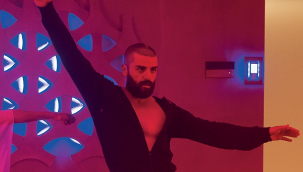 ex-machina-dance-scene