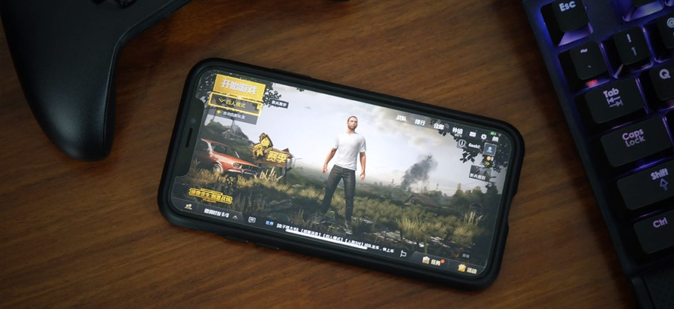 How To Improve In Pubg Mobile: Following Tech & Geek Culture