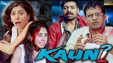 best Bollywood suspense thriller movies list