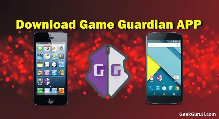 game guardian apk download no root