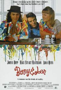 benny-and-joon-movie-poster-1993-1020460180
