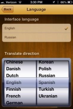 Language Settings for uBooks xl