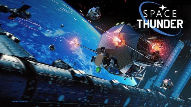 War Thunder – Les développeurs envoient les joueurs dans le vide spatiale !
