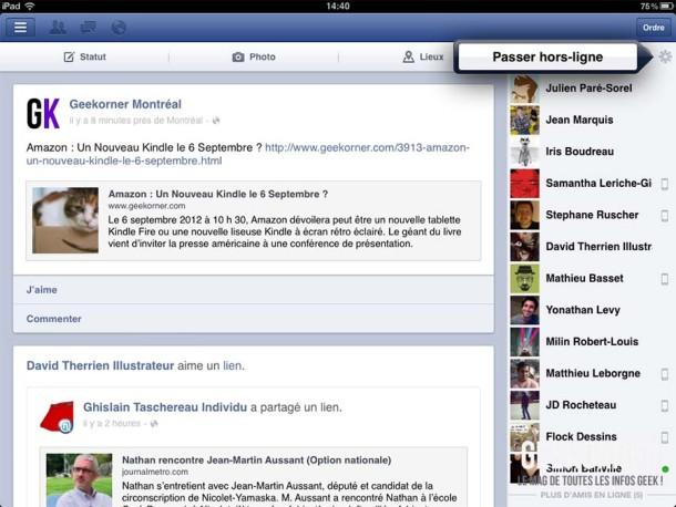 Facebook iOS Aout 2012 - Geekorner 05