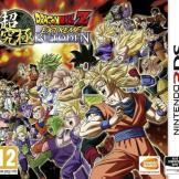 Nintendo 3DS Dragon Ball Z (4)-w580-h480