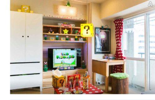 appartement super Mario