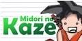 Midori No Kaze
