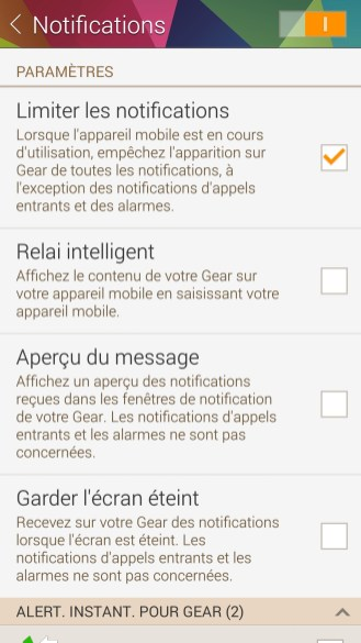 Samsung Gear Manager 6