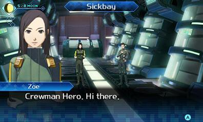 Shin Megami Tensei Strange Journey 6