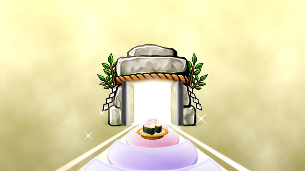 Sushi Striker 7