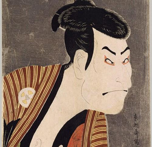 """T?sh?sai Sharaku, """"Otani Oniji II"""""""