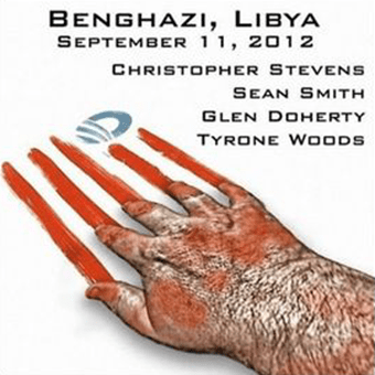 Benghazi Libya attack image that appeared on Twitter