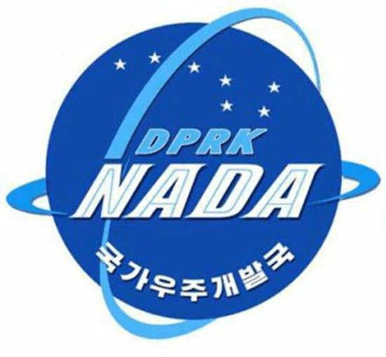 North Korea space agency logo - NADA
