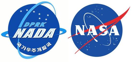 Comparison of North Korea's NADA logo to the NASA logo