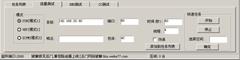 Spike DDoS toolkit options panel