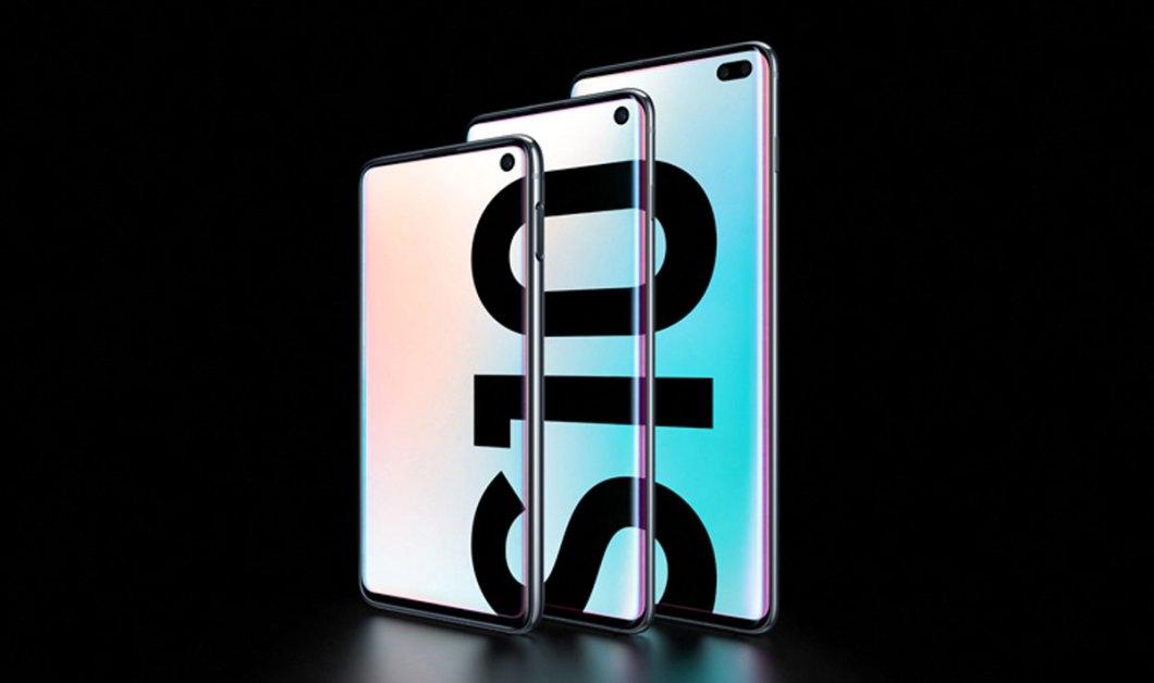 Presentaciones del Samsung Galaxy S10