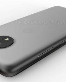 Moto C Plus Complete Specs, Photos & Price
