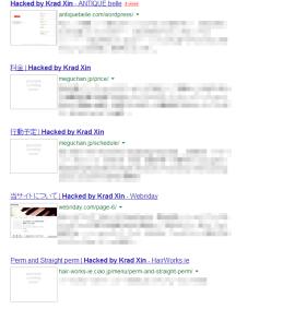 hacking_result