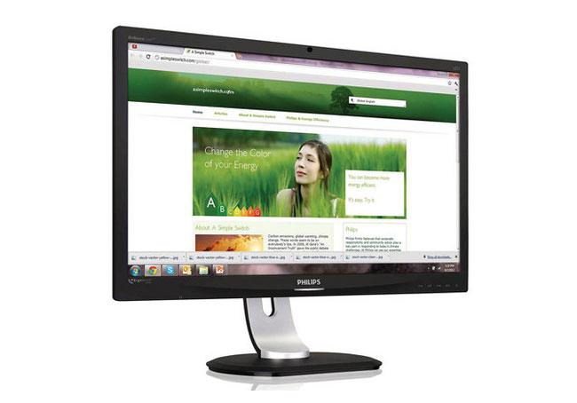 Philips ErgoSensor Monitor