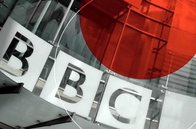 BBC iPlayer Radio App