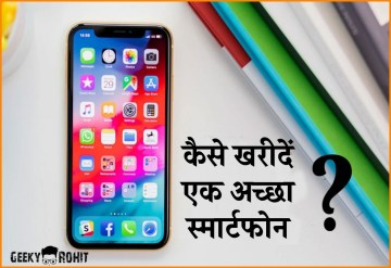 How To Buy A Best Smartphone hindi tips