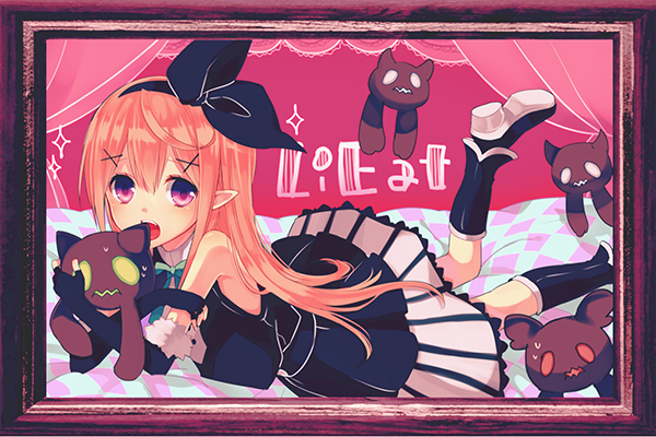 LiEat Releases Tomorrow on Steam for just $2.99