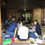 「鴻巣アートの森」購入物語 Part-03