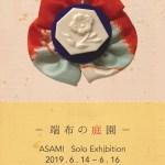 澤口麻美 個展「端布の庭園」