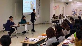 横浜市幼稚園教育研究大会に講師として招かれました。