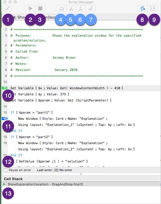 FileMakerスクリプトデバッガ