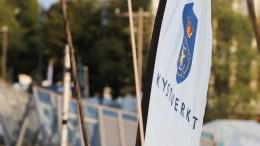 KYSTVERKET: En Tromøy-mann står på søkerlisten over kandidater til stillingen som kystdirektør for Norge. Foto: Kystverket/Anne Grethe Nilsen/Flickr