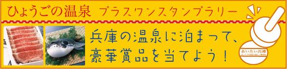 stamp_bn