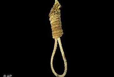 A pena de morte em vigor