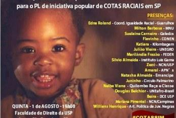 NESTA QUINTA – Lançamento da CAMPANHA DE COTAS RACIAIS – Participe!