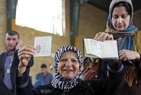 Lei no Iraque pode tornar legal o casamento de meninas aos 9 anos de idade