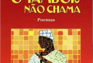 Sergio Ballouk: Enquanto o tambor não chama: Autor lança seu primeiro livro individual de poesia