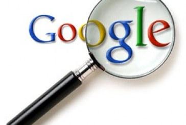 Google oferece curso on-line e gratuito para quem curte programação