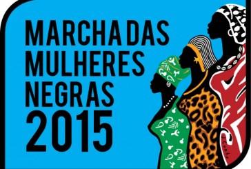 Marcha das Mulheres Negras contra o Racismo e a Violência e pelo Bem Viver acontecerá, em 18 de novembro de 2015, em Brasília