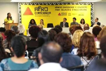 Artigo - Campanha de Enfrentamento do Racismo no Brasil