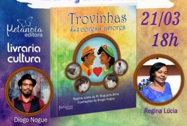 Lançamento – Livro infantil ilustrado 'Trovinha das cores e amores'