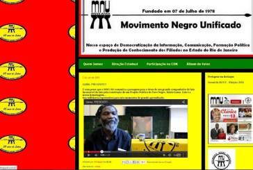 Movimento negro unificado - Gama: presente!