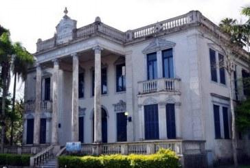 Federal de Pelotas indicia 24 alunos por fraude