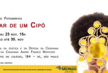 São Paulo recebe exposição fotográfica sobre a vida no candomblé