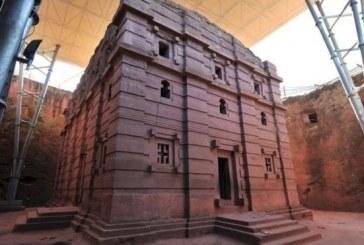 Por que é provável que você nunca tenha ouvido falar do reino Aksum, uma das quatro grandes civilizações do mundo antigo