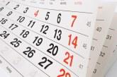 A agressão tem data e hora marcada: fins de semana são dias com mais ocorrências